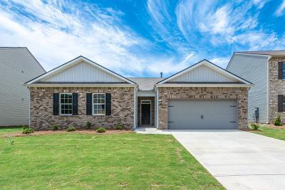 Aiken Single Family Home For Sale: 3037 White Gate Loop