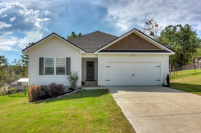 North Augusta Single Family Home For Sale: 55 Amsterdam Court