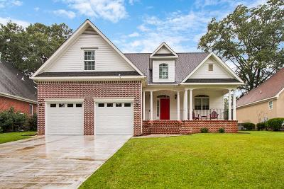 Richmond County Single Family Home For Sale: 2 Skinners Mill Place
