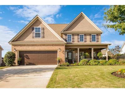 Evans Single Family Home For Sale: 1250 Berkley Hills Pass
