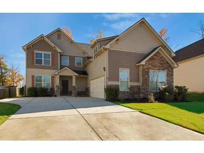 Grovetown Single Family Home For Sale: 912 Golden Bell Lane