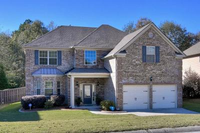 Aiken Single Family Home For Sale: 1115 Prides Crossing