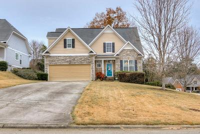 Evans Single Family Home For Sale: 1127 Hunters Cove