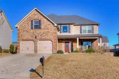 Evans Single Family Home For Sale: 2416 Sunflower Drive