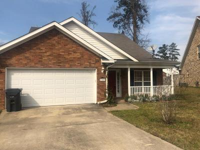 Grovetown Single Family Home For Sale: 7703 Main Street Court