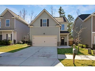 Grovetown Single Family Home For Sale: 231 Claudia Drive