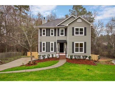 Evans Single Family Home For Sale: 881 Riders Way E