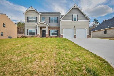 Grovetown Single Family Home For Sale: 5045 Vine Lane