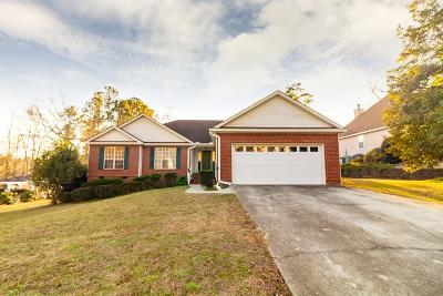 North Augusta Single Family Home For Sale: 632 Lake Santee Drive