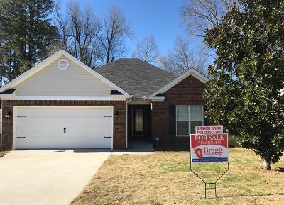 Grovetown Single Family Home For Sale: 960 Arbor Springs Circle