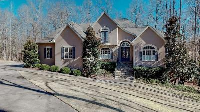 Edgefield County Single Family Home For Sale: 15 Tillman Court