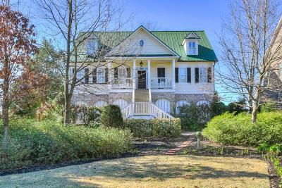 North Augusta Single Family Home For Sale: 114 Altamaha Drive