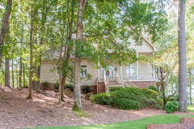 Aiken Single Family Home For Sale: 4 Burden Circle