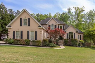 Evans GA Single Family Home For Sale: $335,000