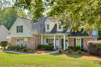 North Augusta SC Single Family Home For Sale: $329,900