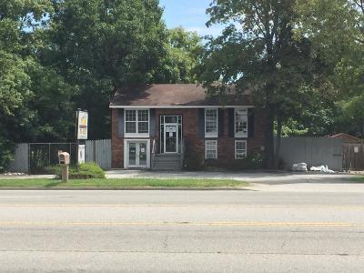 Evans Commercial For Sale: 117 Belair Road