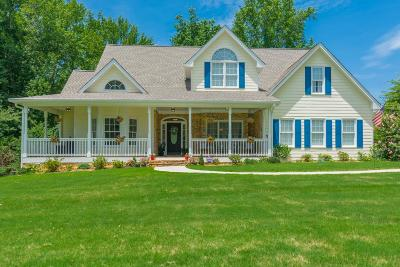 Single Family Home For Sale: 4340 Chatuge Drive