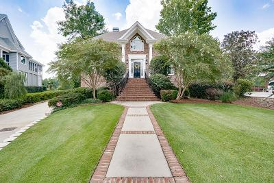 North Augusta Single Family Home For Sale: 145 Savannah Pointe Drive