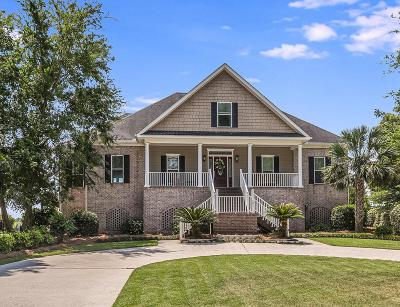 North Augusta Single Family Home For Sale: 122 Altamaha Drive