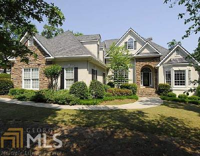 Mcdonough Single Family Home Under Contract: 303 Broadmoor Way