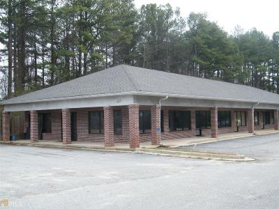 Decatur Commercial Under Contract: 6025 Covington Hwy