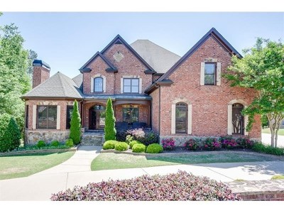 Braselton Single Family Home Under Contract: 2714 Sports Club Dr