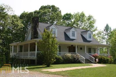 White County Single Family Home Under Contract: 193 Diamond Dr