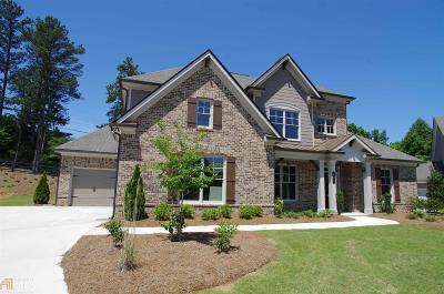 Suwanee Single Family Home For Sale: 625 Settles Bridge Ct