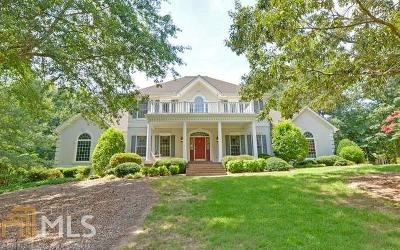 Braselton Single Family Home Under Contract: 5640 Golf Club
