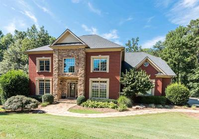 Dacula Single Family Home Under Contract: 2727 Fairway Knoll