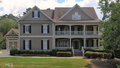 Braselton Single Family Home For Sale: 5684 Mountain Oak Dr