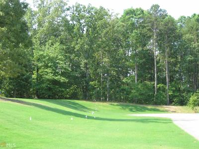 Cartersville GA Residential Lots & Land For Sale: $37,900