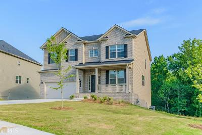Acworth Single Family Home For Sale: 51 Water Oak Dr #9