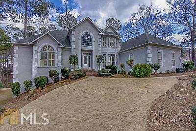 Peachtree City Single Family Home Under Contract: 317 Chimney Sweep Dr