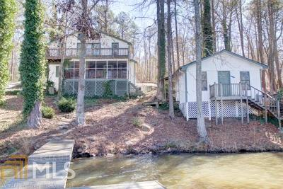 Covington Single Family Home Back On Market: 320 Friar Tuck