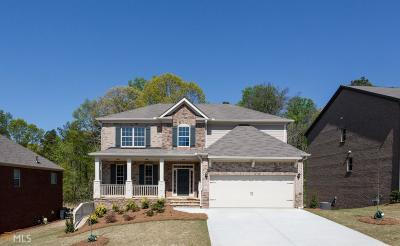 Buford Single Family Home For Sale: 4110 Secret Shoals Way #19