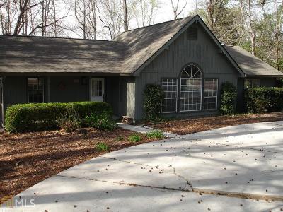 Statesboro Single Family Home For Sale: 408 Wilburn Cir