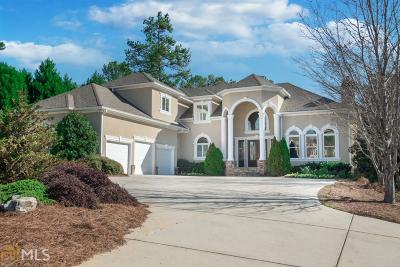 Henry County Single Family Home For Sale: 404 Castle Rock