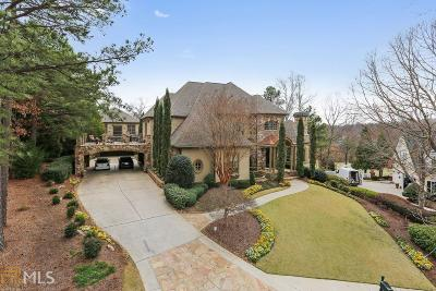 Dacula Single Family Home For Sale: 3245 Town Manor Cir