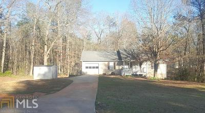Henry County Single Family Home For Sale: 140 Southridge Dr