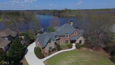 Covington GA Single Family Home For Sale: $585,000