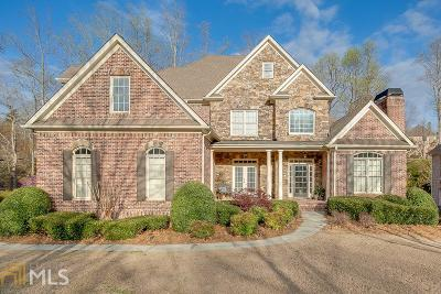 Braselton Single Family Home For Sale: 2510 Shumard Oak Dr