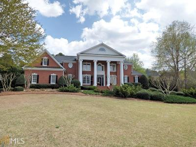 Henry County Single Family Home For Sale: 139 Bayberry Hills