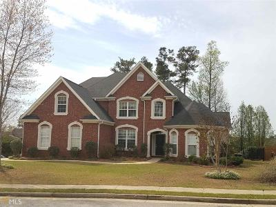 Coweta County Single Family Home For Sale: 261 Lake Forest Dr