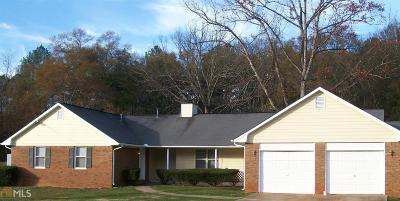 Henry County Multi Family Home Under Contract: 105 Appleton Blvd