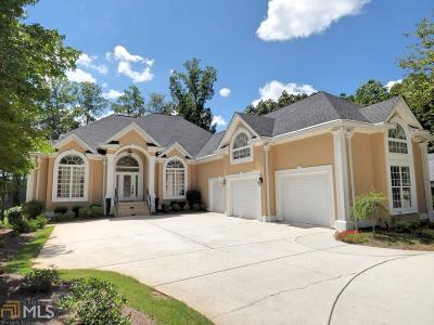 Stockbridge Single Family Home For Sale: 123 Eagles Club Dr