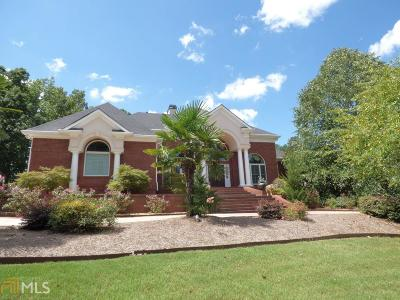 McDonough Single Family Home Under Contract