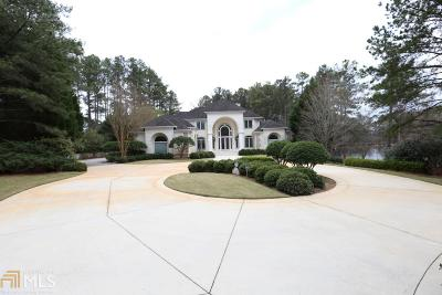 Griffin Single Family Home For Sale: 237 Westchester Dr