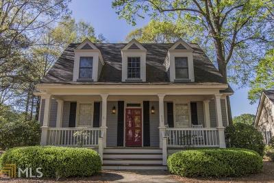 Putnam County Single Family Home For Sale: 123 Seven Oaks Way