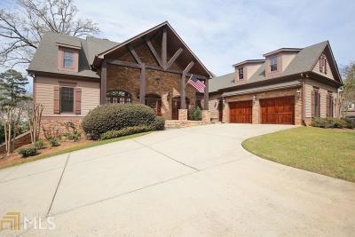 College Park Single Family Home For Sale: 2095 Cambridge